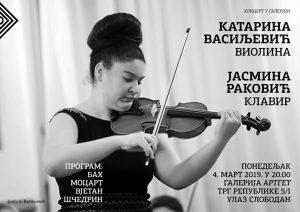 Концерт Катарине Васиљевић – виолина, 3. СМШ